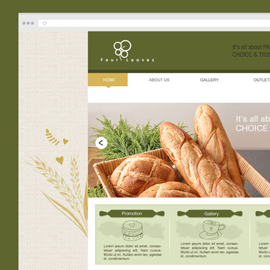 Bakery Website Design Rei Law